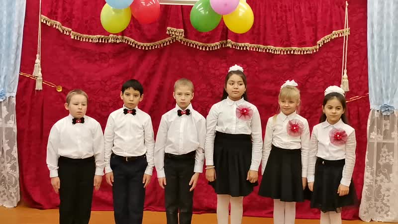 Битва хоров онлайн 2 класс