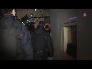 Московская полиция накрыла подпольный бар