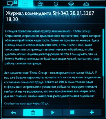 Новости сообществ и GalNET, изображение №16