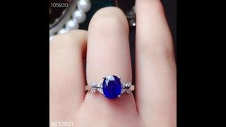 Женское кольцо с натуральным сапфиром kjjeaxcmy, регулируемое элегантное из стерлингового серебра