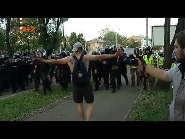 Бійня в Дніпрі чому виник конфлікт між фанатами і поліцією перед фіналом Кубка України