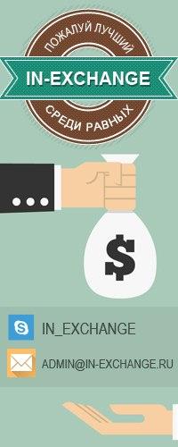 Обмен валюты в mastercard шанхае
