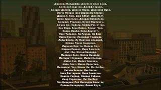 GTA San Andreas HD Remaster Финальные титры