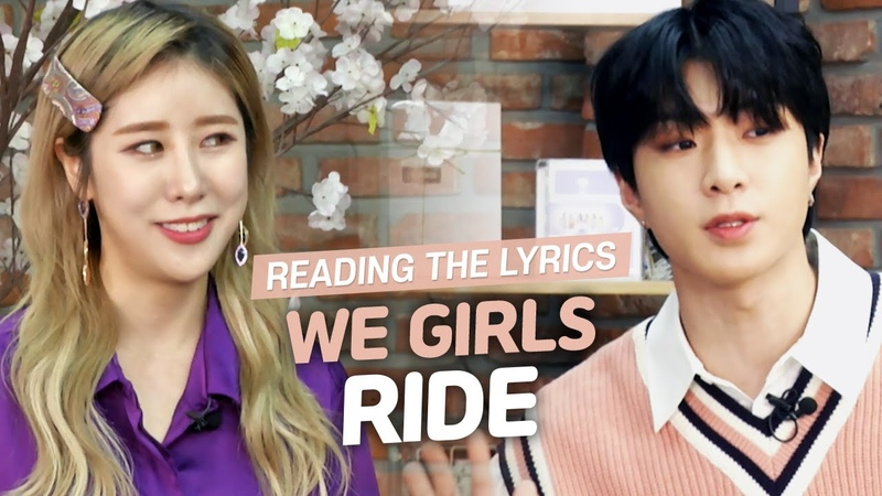 Pops in Seoul Reading the Lyrics We Girls 위걸스 's Ride