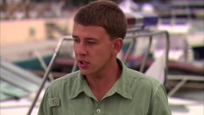 Морской патруль 2 сезон 8 серия Игра