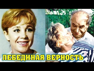 Как живет убитый горем вдовец советской актрисы Надежды Румянцевой после её кончины?