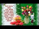 Поздравление с 8 Марта видео открытка! Зомби зайка
