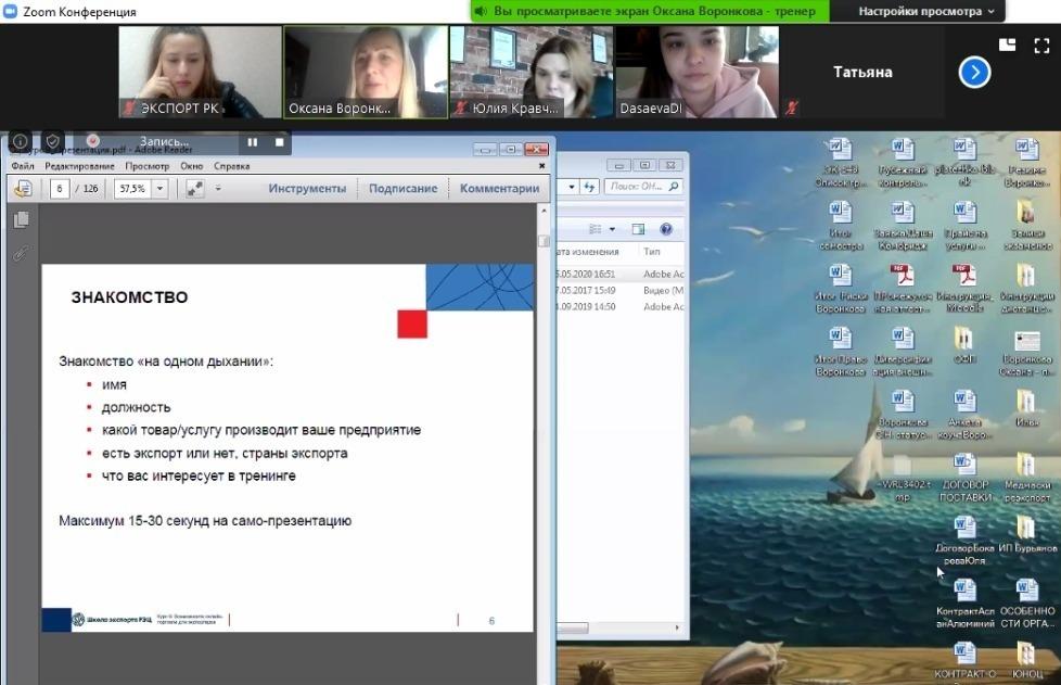 Крымские предприниматели обучились работе с площадками для онлайн-торговли