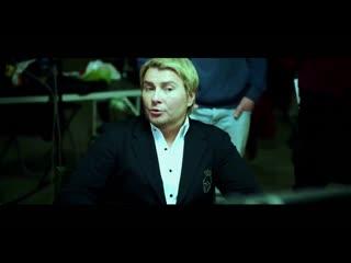 Николай Басков - Караоке (Премьера Клипа 2019) Remastered