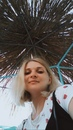 Фотоальбом человека Инны Андросовой
