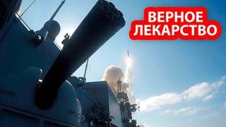 Российским военным для защиты «Северного потока-2» от атаки польских ВМС понадобились ракеты Калибр
