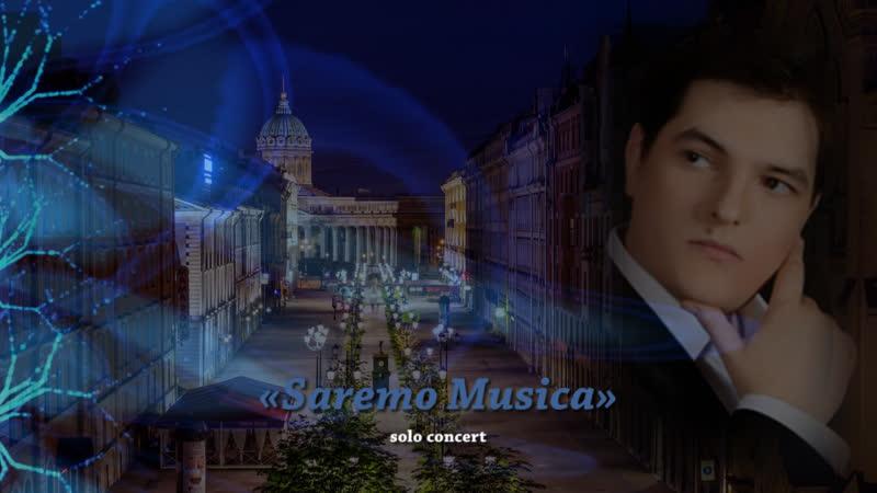 Сольный концерт Сергея Боголюбского Станем музыкой promo