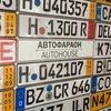 « АвтоФараон autohouse»