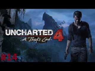 Uncharted™ 4: A Thief's End | All Collectibles Guide With Timecodes | Join Me in Paradise | #14