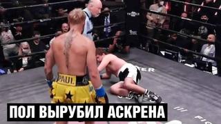 Блогер нокаутировал бойца UFC в первом раунде / Видео нокаута Бена Аскрена