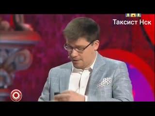 Работа курьером в Яндекс.Такси🤣