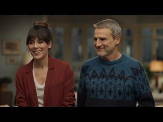 «Соседи сверху» (трейлер). В кино с 7 января