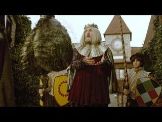 ХБ  - Рыцарь и яйцо дракона