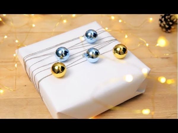 Дарим подарки по шведски как сделать новогоднюю упаковку Способ №2