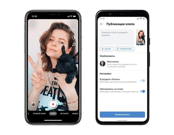 ВКонтакте реклама в клипах