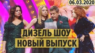 Дизель Шоу – полный 71 выпуск–  | ЮМОР ICTV