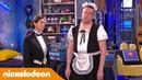 Грозная семейка Прислуга Макса 🤣 Nickelodeon Россия