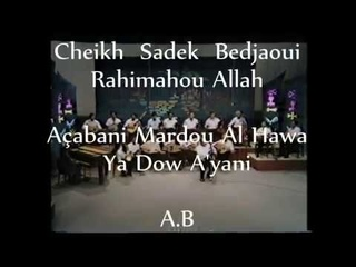 Cheikh  Sadek  Bedjaoui  _  Açabani Mardou al Hawa _ Ya dow A'yani
