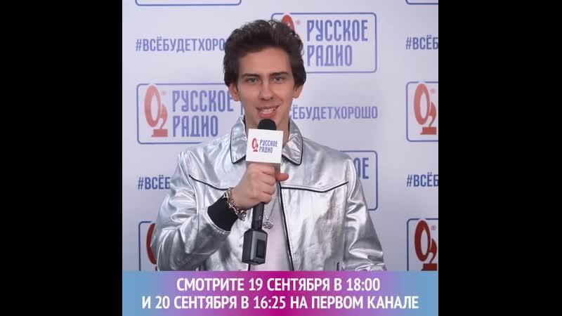 Отмечаем 25-летие «Русского Радио» вместе!