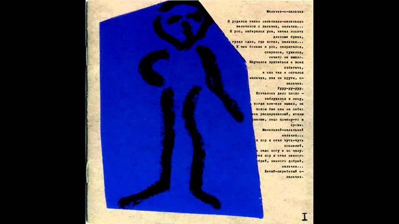 Звуки Му — Сказки братьев Гримм (2005) альбом HD