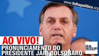 AO VIVO: PRESIDENTE JAIR BOLSONARO FAZ PRONUNCIAMENTO NO PALÁCIO DO PLANALTO - CORONEL CHRISÓSTOMO..