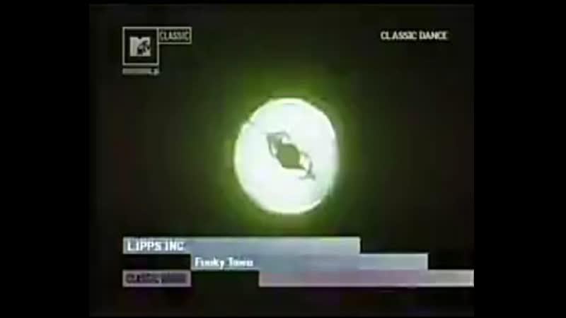 Lipps inc funky town mtv classic
