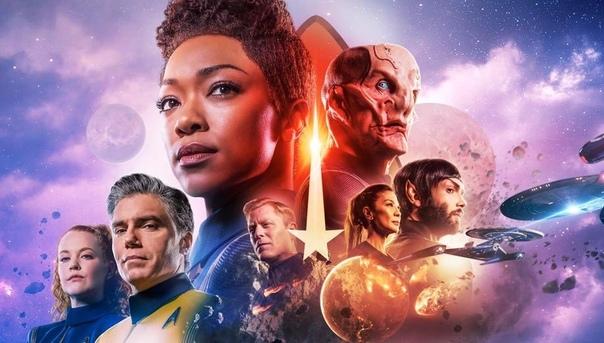 «Звездный путь: Дискавери» официально продлен на четвертый сезон Третий только стартовал.