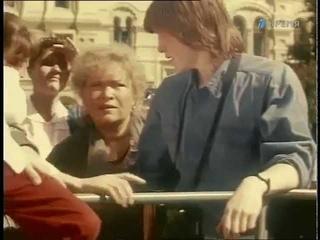 Дима, помаши рукой маме! Социальная реклама 90-х.