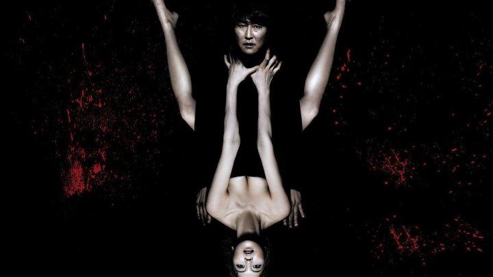 Жажда 2009 Драма Мелодрама Ужасы Про вампиров