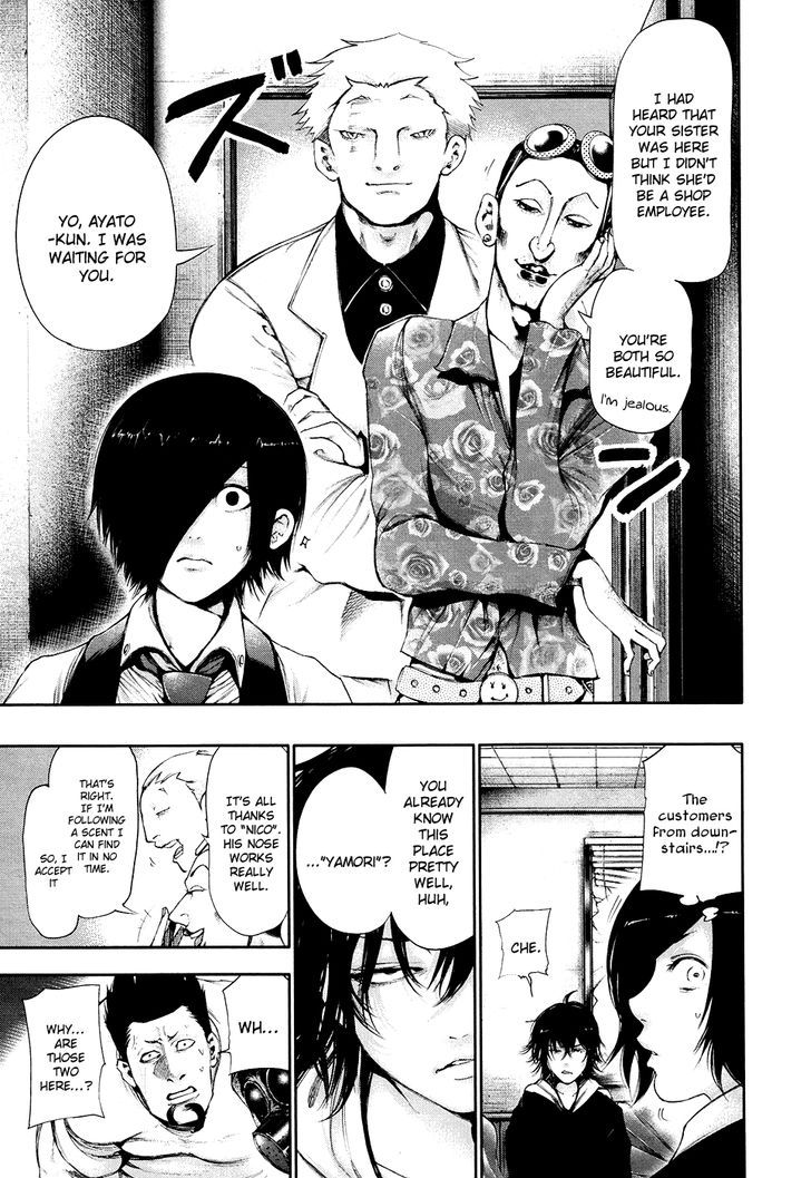 Tokyo Ghoul, Vol.6 Chapter 51 Edict, image #17