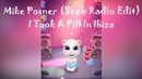 Mike Posner I Took A Pill In Ibiza Seeb Radio Edit KITTY DANCE