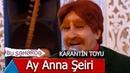 Bu Şəhərdə Ay Anna Şeiri