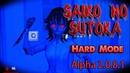 Crazy Saiko / Saiko No Sutoka - Hard Mode / Alpha 2.0.8.1 test build 27