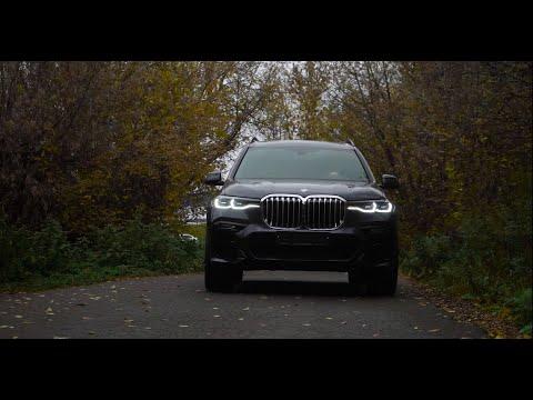 BMWX7 . Как сэкономить на услугах официальных дилеров при покупке нового автомобиля!