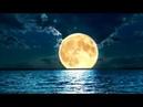 Полнолуние Музыка Сергея Чекалина Full moon Music Sergei Chekalin