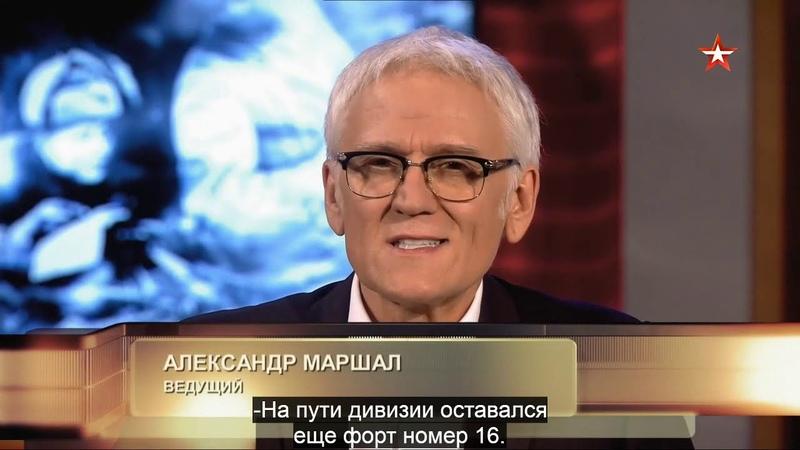 Георгий Хетагуров Легенды армии с Александром Маршалом 27 10 2020