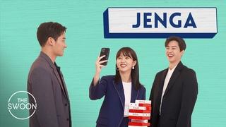2021: Актеры дорамы «Уведомление о любви» играют в Дженгу