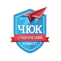 Логотип СК ЧЮК