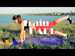 Train HARD - Кардио тренировки #7