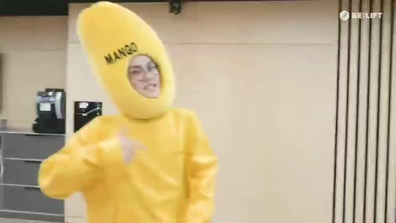это манго а не банан