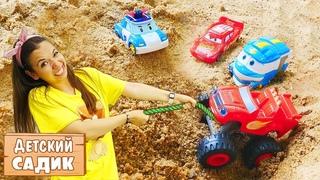 Видео для детей про машинки   Вспыш и Маквин в песочнице   Детский садик  Капуки Кануки 2 смена