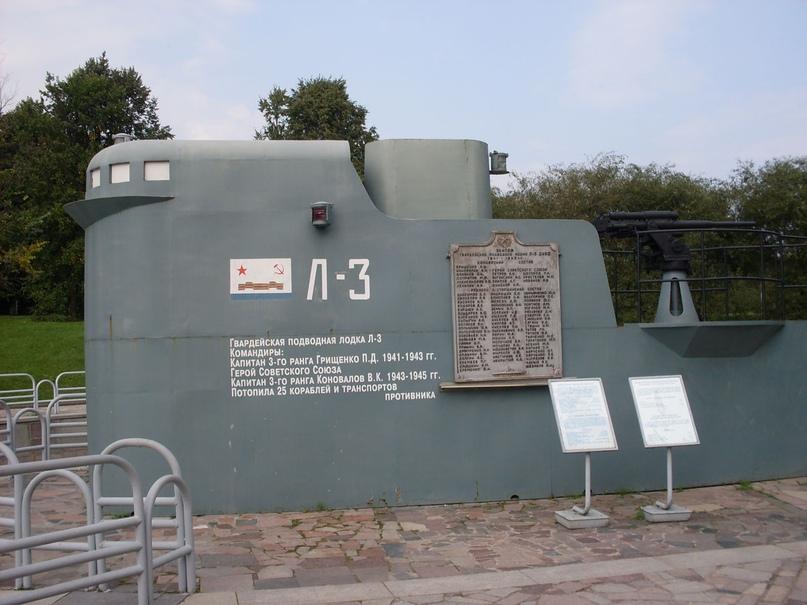 Рубка гвардейской ПЛ «Л-3» установленная на Поклонной горе
