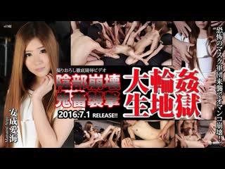 TOKYO-HOT n1162_Manami Anjo_Big Gangbang