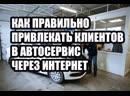 Кейс по рекламе СТАРЛАЙН в Челябинске