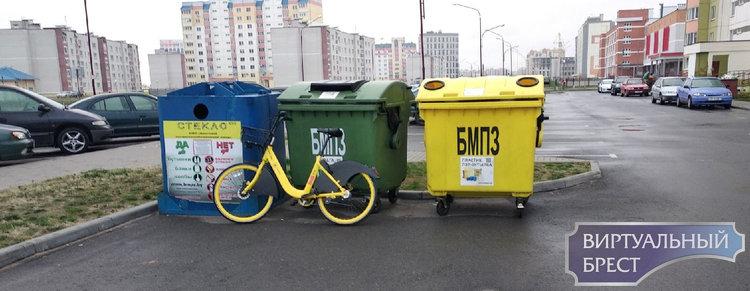 В Бресте украли велосипед, который эксплуатировался для велошеринга